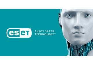 ANAFRA chrání Vaše IT proti kyberhrozbám
