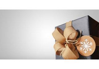 Vánoční dárek od Anafry