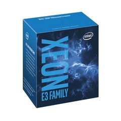 CPU Intel Xeon E3-1225 v6 (3.3GHz, LGA1151, VGA) - tray - BX80677E31225V6