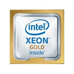 Intel Xeon Gold 6132 @ 2.6GHz, 14C/28T, 19.25MB, LGA3647