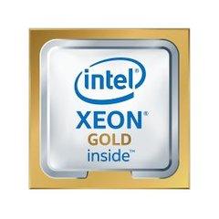 Intel Xeon Gold 6138 @ 2GHz, 20C/40T, 27.5MB, LGA3647, tray - BX806736138