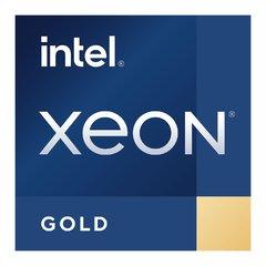 Intel Xeon Gold ICX 6334 @ 3.60 GHz, 8C/16T, 2P, 18MB, 165W, LGA4189 - CD8068904657601