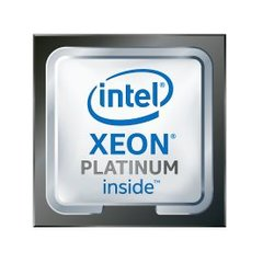 Intel Xeon Platinum 8253 @ 2.2GHz, 16C/32T, 22MB, LGA3647, tray - CD8069504194601