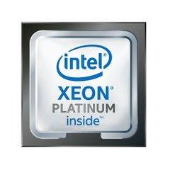 Intel Xeon Platinum 8256 @ 3.8GHz, 4C/8T, 16.5MB, LGA3647, tray - BX806958256