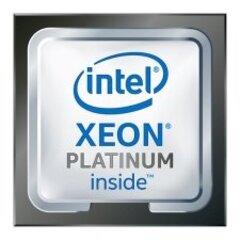 Intel Xeon Platinum CPX 8353H 4P 18C/36T 2.5G 24.75M 10.4GT 150W 4189P5 A1 - CD8070604481601