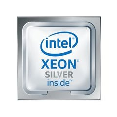 Intel Xeon Silver 4112 @ 2.6GHz, 4C/8T, 8.25MB, LGA3647, box