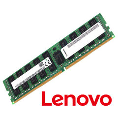 Lenovo ThinkSystem 16GB Dual Rank 2Rx8 UDIMM - 4ZC7A08699