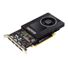 NVIDIA PNY Quadro P2000 5GB GDDR5 PCIe 3.0 - Active Cooling, GPU-NVQP2000