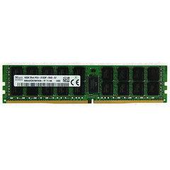 Samsung 32GB DDR4 2133MHz, ECC, DIMM, LP (31mm), MEM-DR432L-SL01-LR21, M386A4G40DM0-CPB